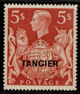 MOROCCO AGENCIES GVI SG274, 5s red, M MINT. Cat £21.
