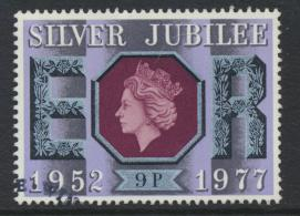 Great Britain  SG 1034 SC# 811 Used / FU with First Day Cancel - Silver Jubilee