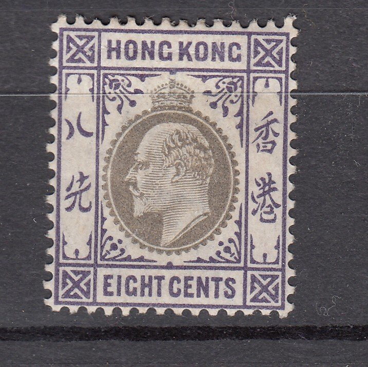 J28260 1903 hong kong mh #75 king wmk 2