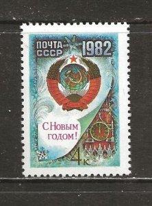 Russia Scott catalog # 5000 Mint NH