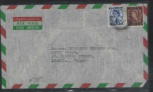 BAHRAIN  (P2608B) QEII 4Q/4D+2A/2D A/M TO ENGLAND