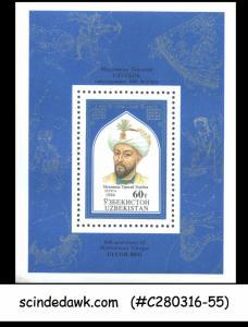 UZBEKISTAN - 1994 600th ANNIVERSARY OF MUHAMMAD TARAGAI ULUGH BEG - MIN/SHT MNH