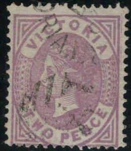 Victoria #111 CV $5.25 postage stamp