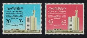 Kuwait Telecommunications Centre 2v 1972 MNH SC#543-544 SG#541-542