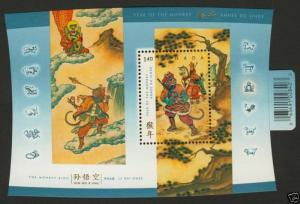 Canada 2016 MNH Year of the Monkey, Horse