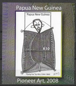 Papua New Guinea MNH S/S 1318 Pioneer Art 2008