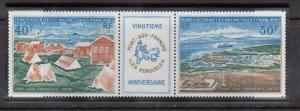 French South Antarctic Territory #C25a VF/NH With Tab Ends