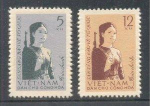 Vietnam 1963 MNH Stamps Scott 238-239 Guerilla Soldiers Women