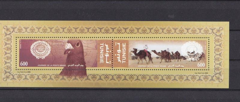 TUNISIA  STAMP ARAB POSTAL DAY JOINT ISSUE MIMI SHEET . BIRD, CAMEL FRESH  MNH