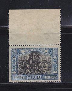 Mexico 464 MNH Overprint