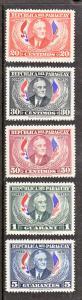 Paraguay Scott #C179-183 MH