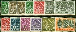 Nyasaland 1938-42 Set of 13 to 1s SG130-138 Fine Mtd Mint