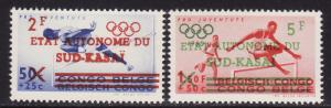 South Kasai Michel #16-17 F-VF Mint NH ** 1960 Olympics