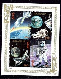 Mongolia 2173a MNH 1994 25th anniv of 1st Moon Landing sheet