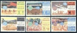 Qatar 384-389,MNH.Michel 591-596. UPU-100,1974.Camels,Track,Ship,Locomotive,Jet.