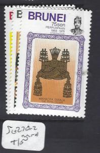 BRUNEI  (P2608B)   SG 270-2       MNH