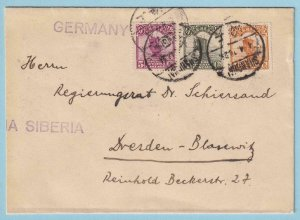 CHINA 3 COLOR COVER - JUNK VIA SIBERIA TO GERMANY - CV98