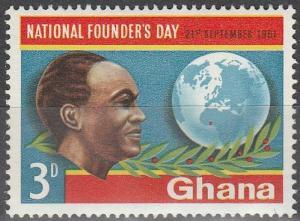 Ghana #104 MNH F-VF (SU3521)