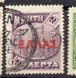 Crete 1909 Greek Admin Early Issue Fine Used 2l. Optd NW-14313