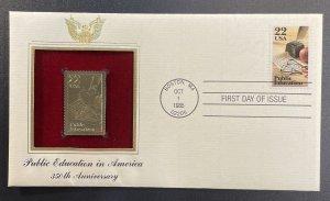 US #2159 PCS FDC w/ 22 kt gold replica - Public Education / Quill Pen [CVR157]