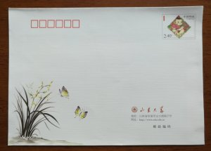 Orchid flowers & butterfly,CN10 shandong university new year greeting advert PSE
