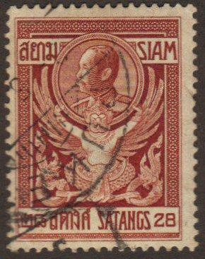 Thailand #144 used 28s king