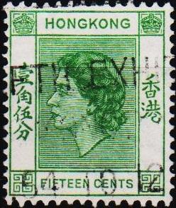 Hong Kong. 1954 15c S.G.180a Fine Used