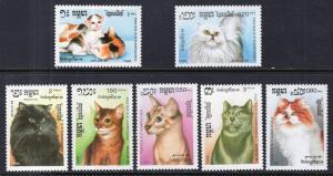 Cambodia 852-858 Cats MNH VF