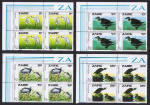 Zaire Birds Audubon 4v Top Left Corner Blocks of 4 SG#1238-1241 SC#1195-1198