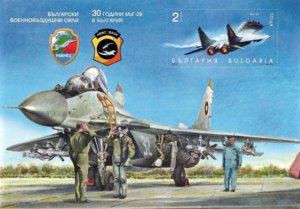 BULGARIA 2019 Anniversary of Jet Fighter MiG-29 ss  MNH