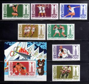 MONGOLIE 1980 MNH SC.1106/1113 Olympic Games Moscow