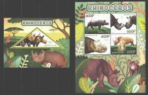 Brazzaville. 2014. Rhino fauna. MNH.