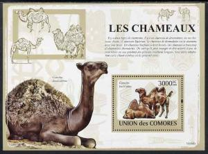 Comoro Islands MNH S/S Camels 2009