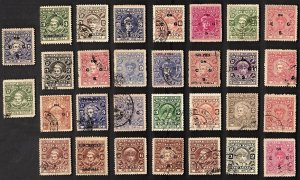 30  All Different COCHIN  Stamps  (INDIAN STATE)