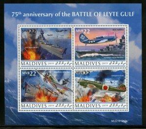 MALDIVES  2019 75th ANN OF THE BATTLE OF LEYTE GULF SHEET  MINT NH