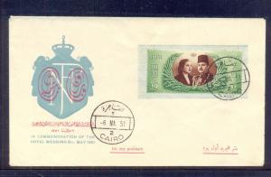 EGYPT- 1951 Royal Wedding of King Farouk and Queen Narriman FDC