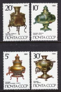 Russia MNH 5750-3 Ancient Urns In Museum SCV 1.60