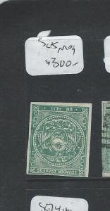ECUADOR (P1906B)  SC5  MOG
