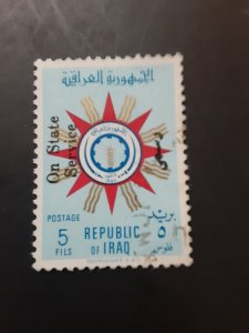 Iraq #O203 Used   variety world stamps