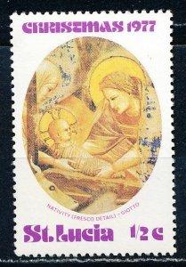 Saint Lucia #427 Single MNH