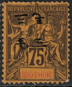 French Offices in China 1902-1904 Mint SC 31 Var China Omm, etc, SCV $149.99