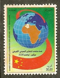 Algeria      Scott  1384    Summit      Used