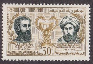 Tunisia # 320, Brussels World Fair, Mint NH