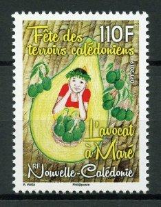 New Caledonia Fruits Stamps 2019 MNH Avocado Festival Gastronomy Cultures 1v Set