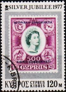 Cyprus. 1977 120m S.G.485 Fine Used