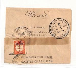 Gazette of Pakistan Wrapper Karachi Calcutta Wrapper PTS 1960 AH126