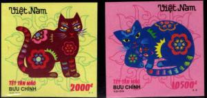 United Viet Nam Scott 3401-3402 MNH** Year of the Cat Imperforate Cat set 2010