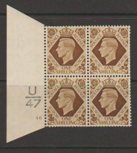 GB George VI  SG 475 Control U47 Cyl 16