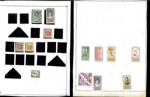 Bolivia 1925-1939 M & U Hinged & in Mounts on a Mix of Remaindered Pages.