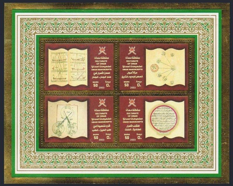 Oman 455 ad sheet,MNH. Manuscripts 2003.